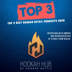 top 3 retail product 2020